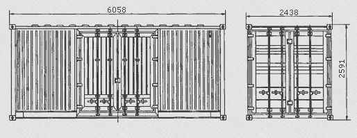 Універсальний контейнер 1СС